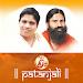Download Patanjali 11.0 APK