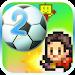 Download Pocket League Story 2  APK