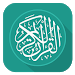 Download Al Quran Indonesia 2.6.30 APK