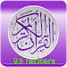 Download Quran karim mp3 offline 2.2.3 APK