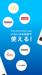 Download 楽天ポイントカード-楽天スーパーポイントが使える!貯まる!  APK