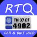 Download RTO Car & Bike Info 1.3 APK