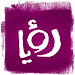 Download Roya TV 5.2.9 APK