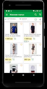 screenshot of Интернет-супермаркет Rozetka version 3.7.3