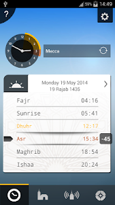 screenshot of صلاتك Salatuk (Prayer time) version 2.2.41