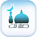 Download صلاتك Salatuk (Prayer time) 2.2.83 APK