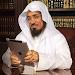 Download Salman al-Odah library 2.3 APK