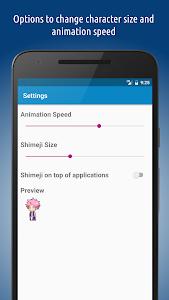 screenshot of Shimeji version 2.7