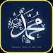 Download 500+ Sholawat Hadroh (MP3) 1.6 APK