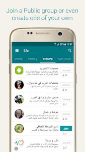 screenshot of Sila version 1.5.5.2515d6589239