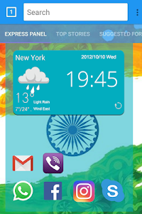 screenshot of Indian Browser - 4G Browser version 4.0