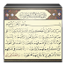 Download Surah YaSin v2014.jul.05 APK