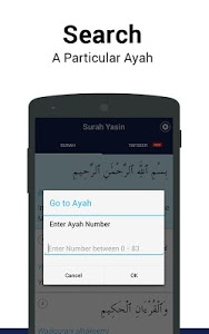 Download Surah Yasin 3.9 APK