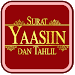 Download Surah Yaseen Audio and Tahlil 1.5.2 APK