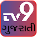Download TV9 Gujarati Live News 1.4 APK