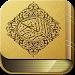 Download Tafsir Ibnu Katsir Lengkap  APK
