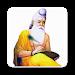 Download Telugu Panchangam 2.2 APK