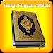 Download Terapi Ruqyah Lengkap 7.0 APK