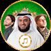 Download Top islamic ringtones 2018 1.8 APK