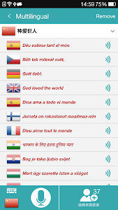 Download Translate Voice (Translator) 1.4.4 APK