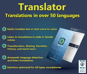 Download Translator with voice | Speak & Translate 2.5 APK