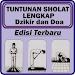 Download Tuntunan Sholat Lengkap Dzikir dan Doa Terbaru 5.1 APK