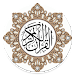 Download Urdu Quran (16 lines per page)  APK