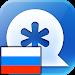 Download Vault русский языковой пакет 1.0 APK