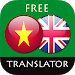 Download Vietnamese - English Translato 4.5.2 APK