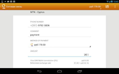 screenshot of Visa QIWI Wallet version 2.19.4.1