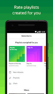 Download Yandex Music — download your Playlist of the Day!  APK