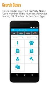 Download eCourts Services 1.3 APK