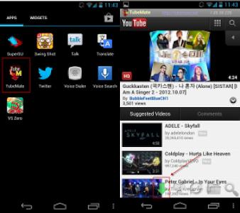 screenshot of guide free Ṭṃ version 1.0