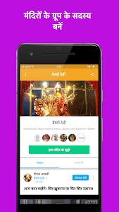screenshot of mymandir - India's #1 devotional app version 4.1.4