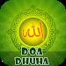 Download sholat dhuha 1.0 APK