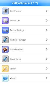 Download vMEyeSuper 2.4.2 APK